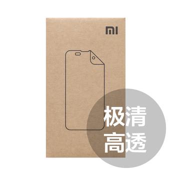 Super Ultra High Definition Screen Protector for Xiaomi M2, M2S /* Mi2, Mi2S, #1973 */