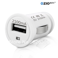 Ozio Quick Mobile Car Charger USB Ek20 for ipad/Iphone/PC 2100mA Free Shipping  White