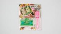 Free shipping sushi mold rice maker tool set kit Japanese kitchen accessories bento cutter DIY kawaii gadget nori onigiri punch