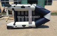 "Free sea shipping Goethe 8' 11"" Inflatable Fishing Boat"