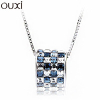 Made With Verified Swarovski Elements Crystal NLA075 Luck Ring Pendant Necklace Thick 18K/White Gold Plated Free Shipping