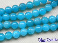 Free Shipping (2 strands/set) Charms 10mm Blue Quartz Crystal Smooth Round Loose Beads