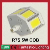 5w COB R7S light 79mm CE&RoHS Super bright 400-450LM LED bulbs 50pcs/lot 2 years warranty