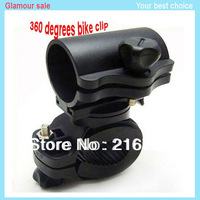 10pcs/lot 360 Degree Rotating 8-shaped Cycling flashlight  Clip Holder Bracket for Bicycle Lights Free shipping Drop shipping