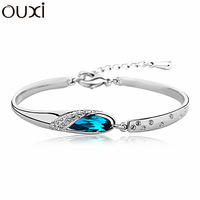 Made With Verified Swarovski Elements Crystal BLA043 Charm  Bangle Thick 18K/White Gold Plated Free Shipping