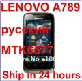 "Free shipping MTK6577 Lenovo A789 4.0""WVGA Capacitance Screen  Android 4.0 GPS 3G Dual core 1.0GHZ CPU Russian menu gift"