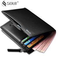 brand fashion short design mens male natural cowhide men's wallet + Genuine leather zipper wallet purse for men