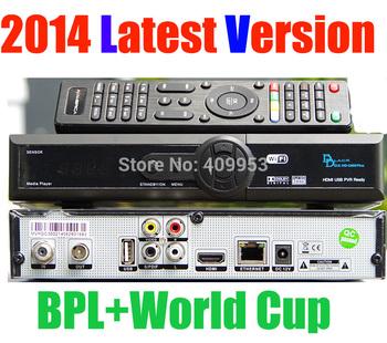 Latest Singapore Starhub box Blackbox hd-c600 Support Nagra3 Can get BPL+World Cup +HD channels Black box hd-c600 Blackbox c600