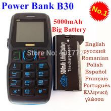 popular dual phone