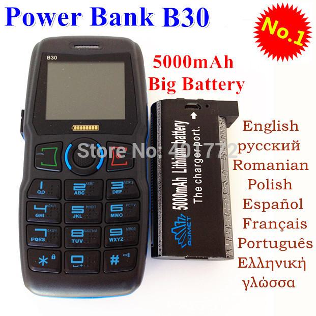 2015 NEW Version! Original ADMET B30 Power Bank Mobile Phone Long Standby Loud Sound Cell Phone Old Man People Senior Phone(China (Mainland))