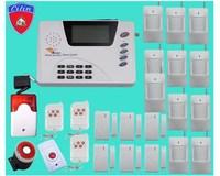 Customized   Dual-Network Wireless Security  Alarm System w LCD,+11 Pir Detector + 6 Door Sensor
