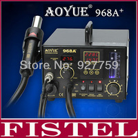AOYUE 968A+ 220V 3 in 1 Hot Air Gun Solder Iron Soldering Station+Power Supply,DHL Free Shipping