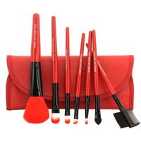 Free Shipping 7 pcs Professional Cosmetics Makeup Brush Set Make-up Toiletry Kit Wool Brand Make Up Brush Set Case free shipping