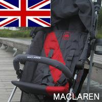 Rowland Mag maclaren stroller bumper bar armrest