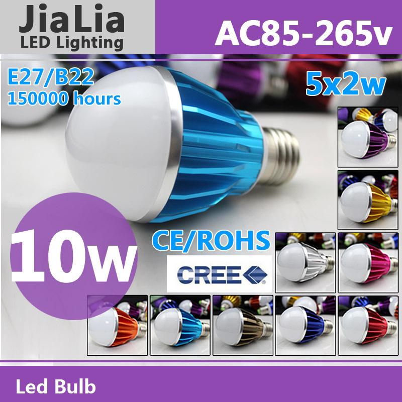 Free shipping Bulb lights Colourful shell 10W e27 led bulb High quality aluminum AC85~265V Warm/Cold white Colourful10W bulb(China (Mainland))