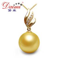 Gold Pearl Pendant   South Sea 18K Yellow Gold, Diamond, AAA, Free Shipping WING  DAIMI