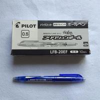 Baile pilot erasable pen lfb-20ef 8 erasable pen unisex 0.5 pen 4pcs/11 dollar