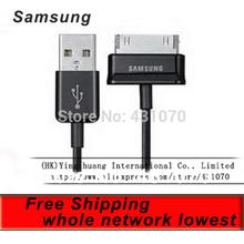 wholesale mini usb cable