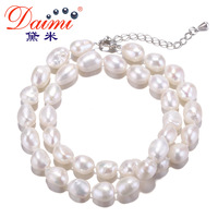 DAIMI Natural Potato Freshwater Pearl Necklace,  Many Color for Choice 9-10MM Necklace, Casual Necklace For Women