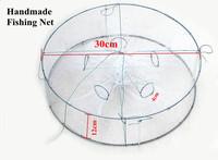 Small Round Fishing Net Nylon Cage Trap Shrimp Net Handmade 5 holes Fish Trap 30cm * 30cm * 12cm