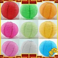 "Free Shipping 15pcs/lot 14 "" 30cm Paper Lantern Lamp Multicolour Lantern Holiday Decoration Lamp"