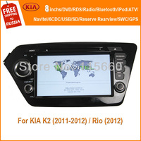 RoadFeast 2din 8inchs Car DVD player for KIA K2/RIO with 3G+GPS+Radio+Bluetooth+ATV+iPod+Rear camera+EMS Free ship+Navitel Map