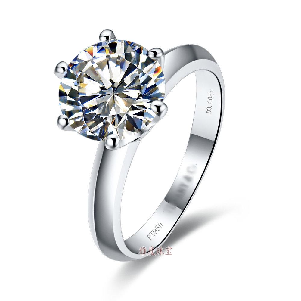 6 Carat Diamond Solitaire Promotion Shop For Promotional 6 Carat Diamond Solitaire On
