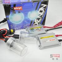 1set 12v 35w HID xenon kit H7 H4 H1 H3 H11 slim xenon hid kit 9006 HB3 9005 H8 H9 H10 H13 880 881 H27 D2S xenon HB4 6000K 8000k