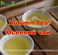 250g Organic anxi tie guan yin 1725 tea,chinese fragrant type fujian tieguanyin oolong teas slimming,2014 ti kuan yin wulong cha