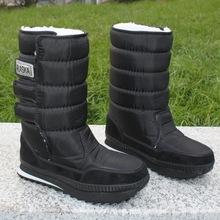 botas de hombre engrosamiento térmica impermeable botas de nieve botas de algodón gaotong nieve al aire libre zapatos zapatos(China (Mainland))