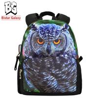 12 inch owl pattern kids school bag children backpack big zipper light weight school bag 2014 BBP-115S