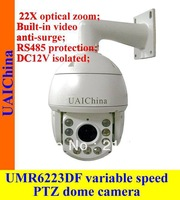 UMR6122DF 200M  IR Illumination, 22X  Middle Speed PTZ Dome Camera