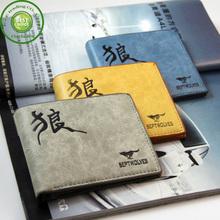 wallet man promotion