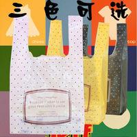 18*10*35cm vest bag happy shopping day random deliver one color 100pcs/lot packing material shop promotional