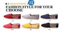 wholesale-Free shipping Mix color Women's classic flats canvas shoes 2013 new plain Leopard Glitter canvas Shoes