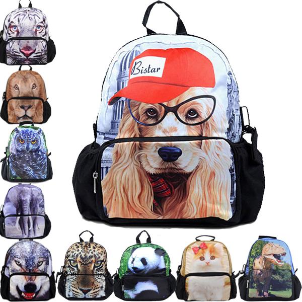 """12"""" enfants sacs à dos, mignons sacs d'école des enfants, top vente mochila, chien mignon imprimé sacs à dos, nouveau, livraison gratuite"""