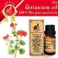 100% pure plant essential oils French imports Geranium Oil 10ml Hemostasis Antibacterial Antiphlogistic