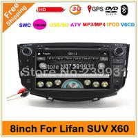 2 din Lifan X60 Navigator car DVD Player with GPS Navigation Radio DVD Bluetooth 3G USB Host ,Free map Free shipping