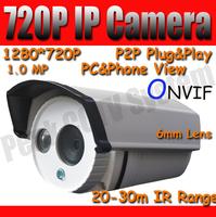 720p Outdoor IP Camera 6mm lens 1280*720 HD Network Camere IR Cut Waterproof Camera  Network Security Camera POE optional