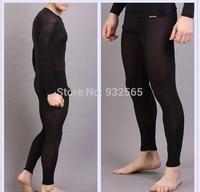 Men's Pajama Sets silky sleepwear ultra-thin Sexy tight sleep set  three-dimensional bags sexy pajamas pants male