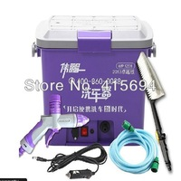 Hot sale! 28L portable electric car washer,high pressure car wash machine,12V car washing device