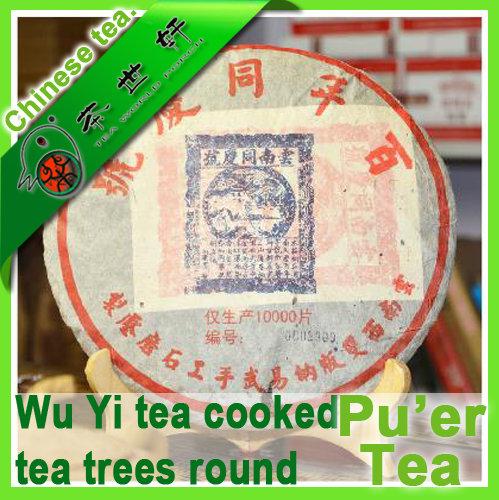 2004 Yi Wu tea Pu'er tea ripe in yiwutongqing old tree round tea Seven cakes big leaves tea cooked tea skin care china(China (Mainland))