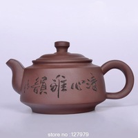 Promotion!! Authentic Yixing teapot, fine ore Zhuni large capacity teapot, purple clay tea set , freeshipping!