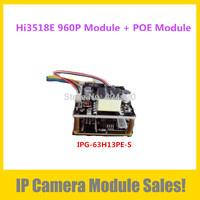 Save in Combo! 960P IP Camera Module Combo free shipping (Hi3518E 1.3MP 38*38mm Main Board +POE Module)