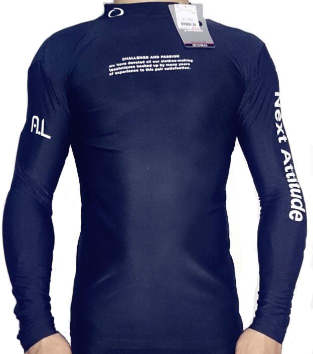 High Quality Men Rash Guard Rashguard Sports Suit Compression Running Hiking Cycling Tights Quick-Dry T Shirt Pro Skin(China (Mainland))