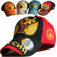 Bassball Cap Sun Visor Hat Sports Leisure 2014 Russia Double-headed Eagle Man Woman F1 Hip Hop Leather Casual Snapback Trucker