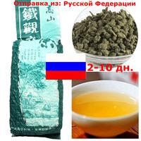 Чай молочный улун hong pao 1 dahongpao 500 g * 2 dahongpao 1000g TeaNaga