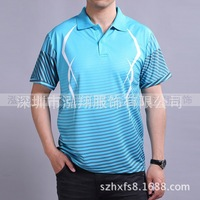 2014 mens quick drying casual nylon short sleeve active  fitted gym sports turn down coloar tee tops shirt