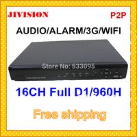 16CH DVR full 960H D1 security wifi DVR HDMI 1080P 16 channel DVR ONVIF 3G P2P Cloud CCTV video DVR recorder H.264