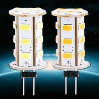 Super Bright G4-SMD5730 LED Chip Silicon Lamp 12V 360 Degree Cold/Warm White SMD Light Bulb Lamp #4 SV000085